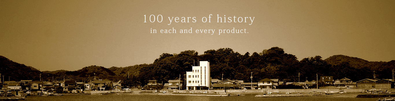 100 years of history in each and every product.